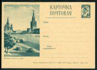 Москва. Красная площадь 4