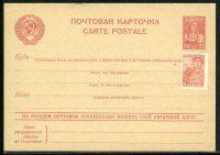 """""""На каждом почтовом отправлении пишите свой обратный адрес"""" 3"""