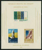Уганда [imp-8746] 8