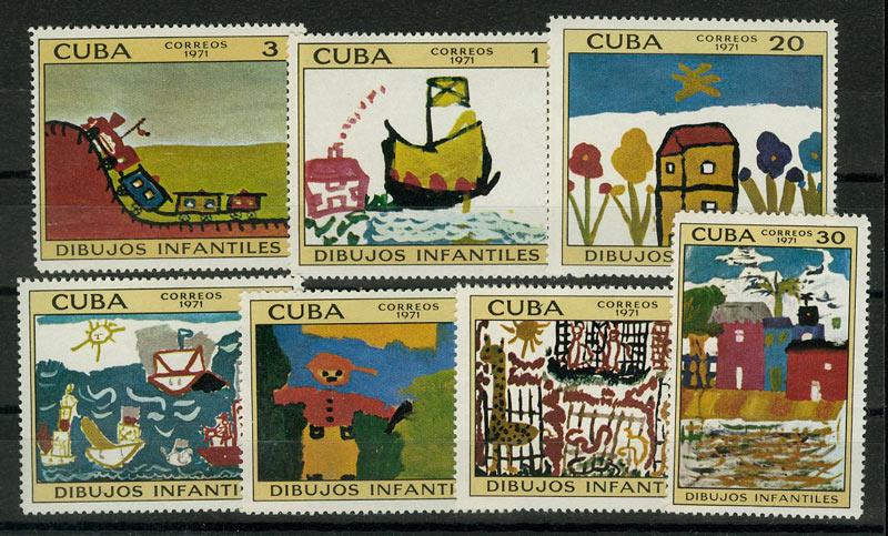 1971 Куба. Выставка детских рисунков, Гавана [imp-8755] 1