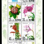 Индонезия [imp-8839] 3