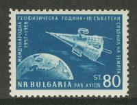 Болгария [imp-9044] 23