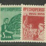 Албания [imp-9086] 3