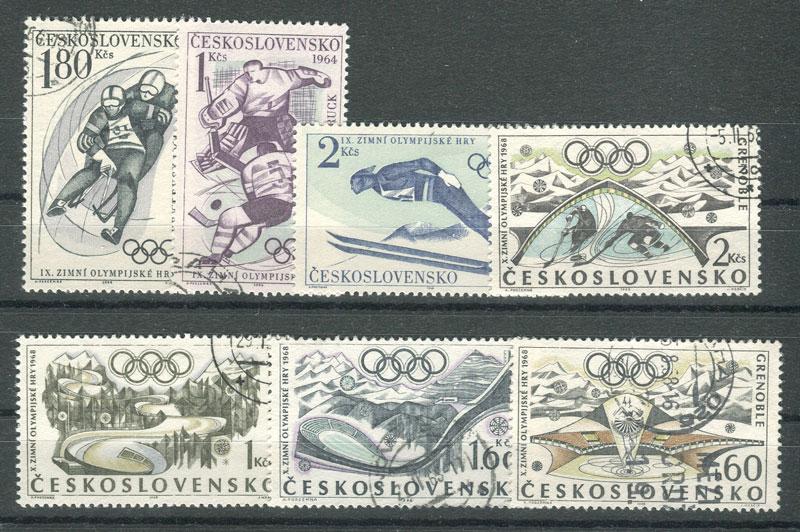 Чехословакия [imp-9220] 1