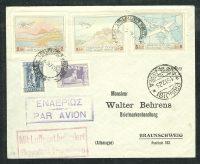 1926. Авиа. Греция 23