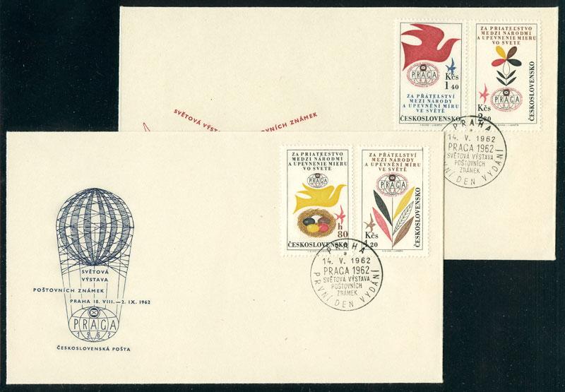 Чехословакия. КПД 1