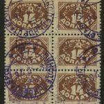 1925. Доплатные марки. Специальный выпуск 3