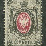 1866. Пятый выпуск. 2