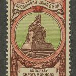 1904. Шестнадцатый выпуск 2