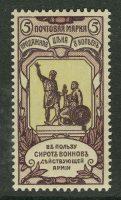 1904. Шестнадцатый выпуск 4