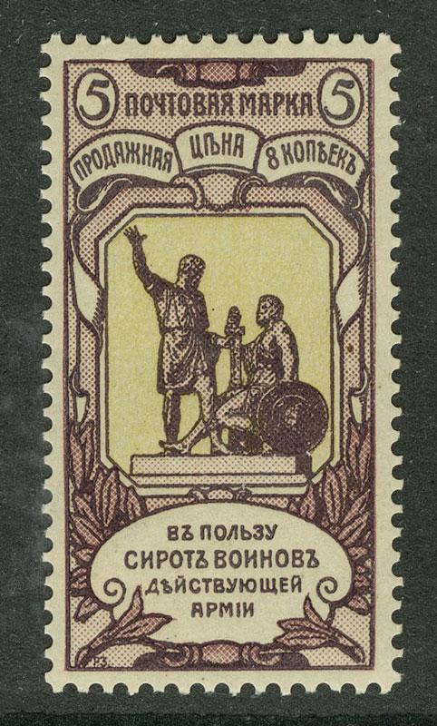 1904. Шестнадцатый выпуск 1