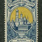 1905. Семнадцатый выпуск 3