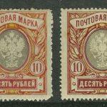 1915-1918. Двадцать третий выпуск 3