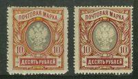 1915-1918. Двадцать третий выпуск 33