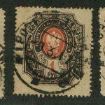 1917. Двадцать шестой выпуск 3