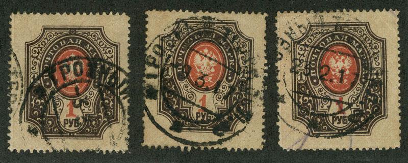 1917. Двадцать шестой выпуск 1
