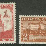 1889. Шацкий [CLXII] 2