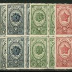 1945. Ордена и медали СССР (пары марок) 3