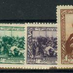 1945. Ордена и медали СССР (пары марок) 2