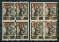 1945. 2-я годовщина разгрома немецко-фашистских войск под Сталинградом (Квартблоки) 16