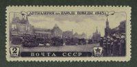 Парад Победы в Москве 2