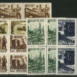 1946. 125 лет со дня рождения П.Л. Чебышева (Квартблоки) 2