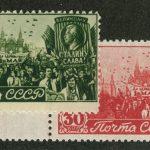 1947. 29 годовщина Советской Армии 2