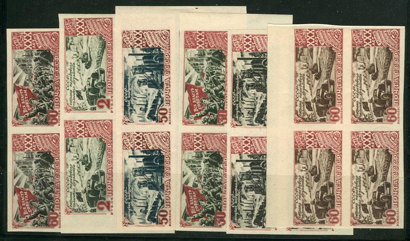 1947. 30-летие Октябрьской революции (Квартблоки) 1