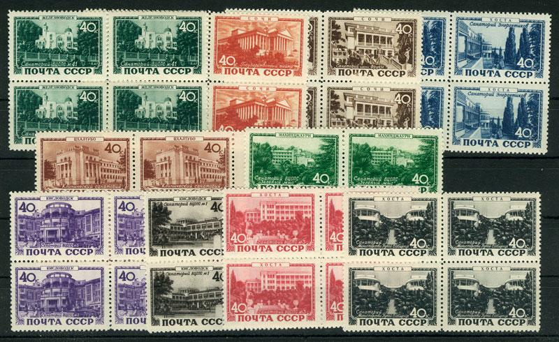 1949. Курорты СССР (Квартблоки) 1
