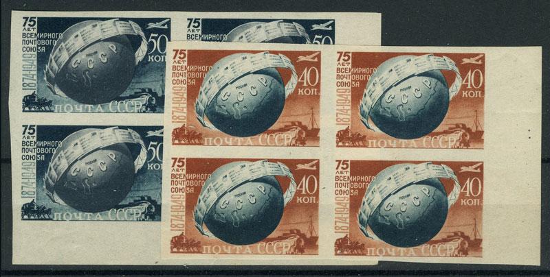 1949. 75 лет Всемирному почтовому союзу (Квартблоки) 1