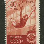 1949. Спорт. Хоккей 3