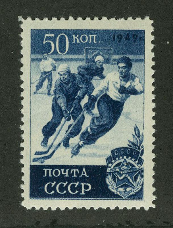 1949. Спорт. Хоккей 1