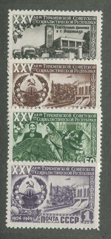 1950. 25 лет Туркменской ССР. 1