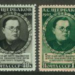 1950. Восстановление Сталинграда 3