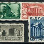 1950. 5 лет со дня смерти А.С. Щербакова 2