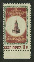 33-я годовщина Октябрьской революции 22