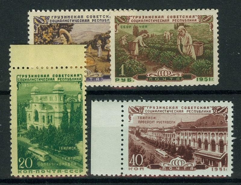 1951. 30 лет Грузинской ССР 1