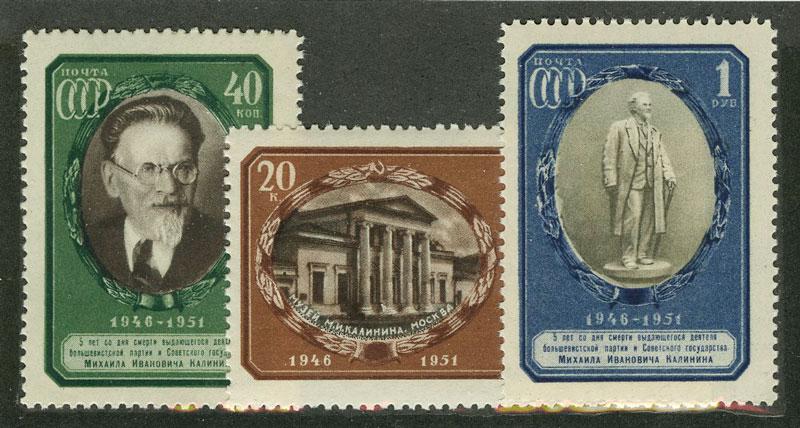 1951. 5 лет со дня смерти М.И. Калинина 1