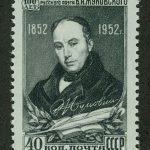 1952. 100 лет со дня смерти В.А. Жуковского (Квартблок) 3