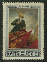 1953. 29 лет со дня смерти В.И. Ленина 24