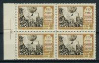 1956. 225 лет полету Крякутного на воздушном шаре (Квартблок) 10