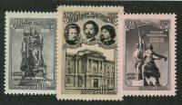 200 лет Академии художеств СССР 17