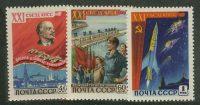 1959. XXI съезд КПСС 2