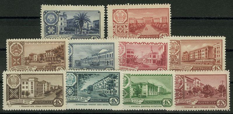 1960. Столицы автономных советских социалистических республик 1