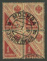 Сберегательные марки (Квартблок) 18