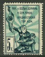 1925. Доплатные марки. Специальный выпуск 11