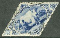 1933. Заказная почта 7