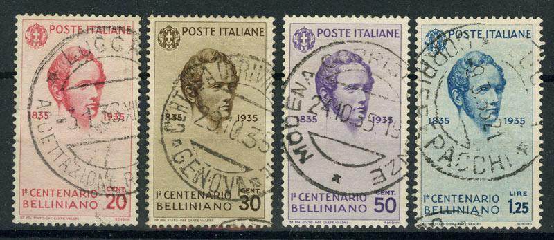 Италия [imp-9216] 1