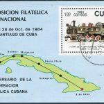 """1975 Куба. """"Эволюция железных дорог"""" [imp-9291] 2"""
