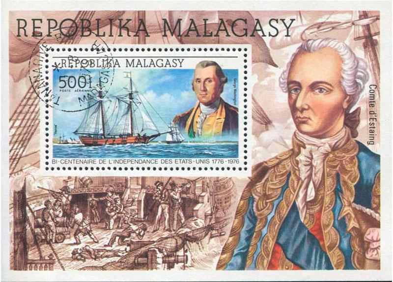 Малагасийская Республика [imp-9312] 1